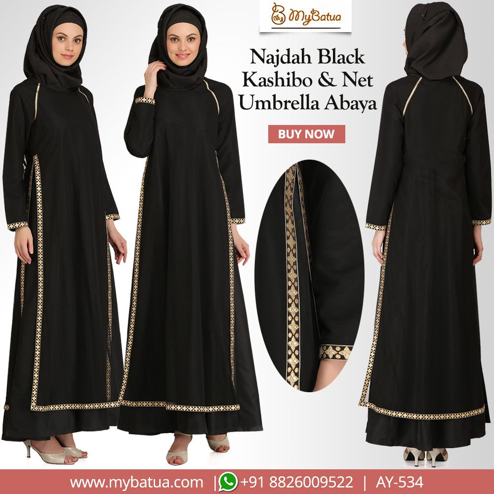 Lace umbrella abaya  Excellent dual layer Abaya beautifully accentuated with lace border