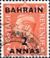 Bahrain 1948 George VI Head