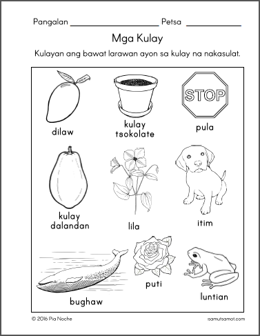 Kulay Bagay Kindergarten Reading Worksheets Preschool Math Worksheets English Worksheets For Kids