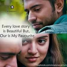 Image Result For Love Quotes From Tamil Movies Kira Pinterest