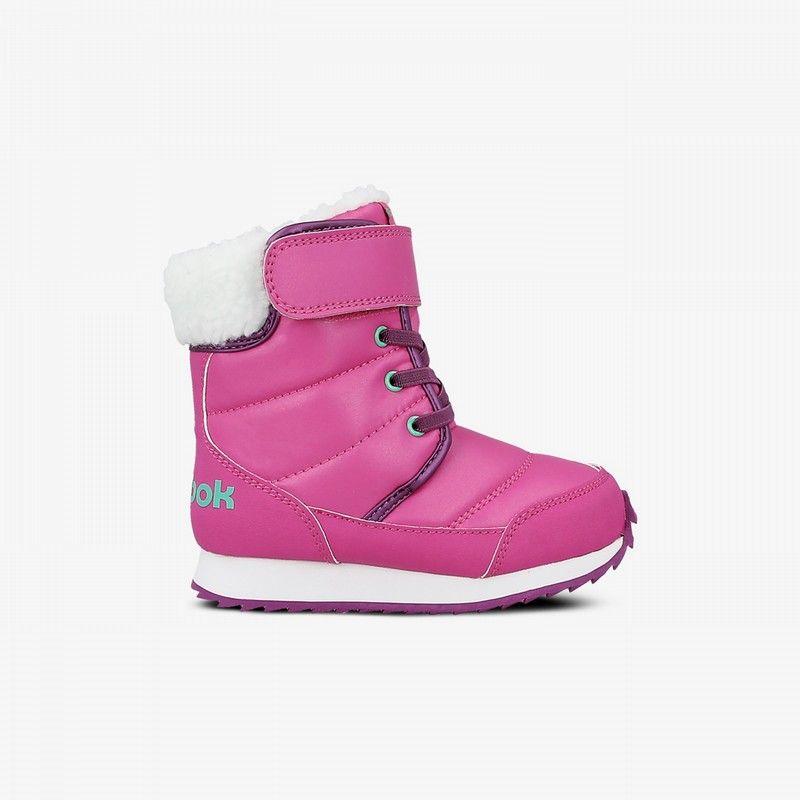 45cf6eafe2c5c2 REEBOK SNOW PRIME, cena 99,99 zł [BS7783] - Dziecięce Buty Outdoor - sklep  internetowy GALERIA MAREK