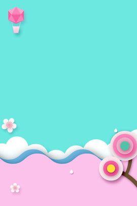 Simple Pink Blue Flower