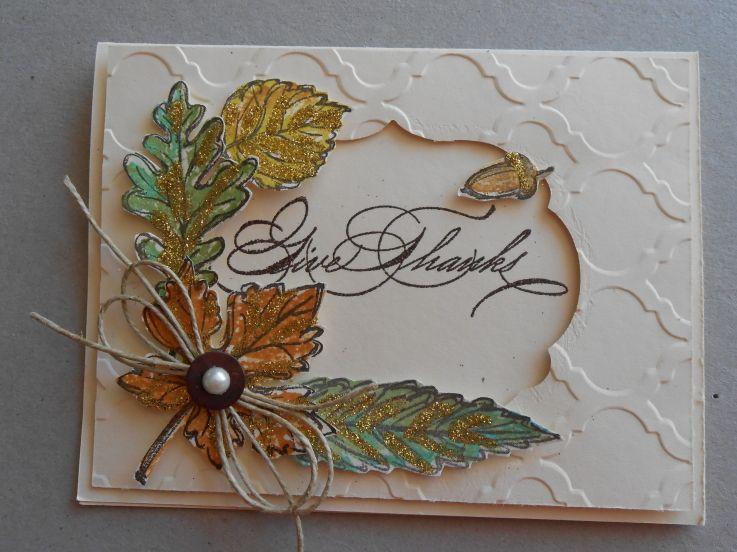 Свадьбу дочки, дивная открытка из природного материала