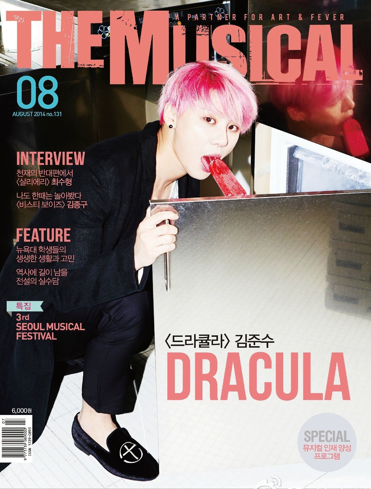 Junsu - The Musical Magazine August Issue '14