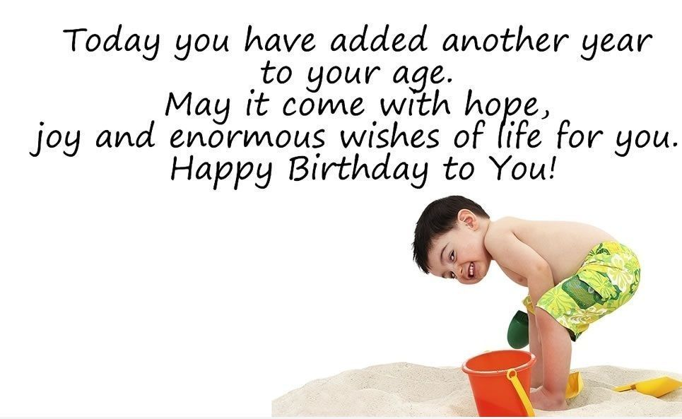 Birthday Quotes For Younger Brother Birthday Wishes For Brother Birthday Quotes Funny Happy Birthday Brother Quotes