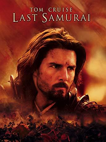 Pin By Marc Langrock On Moviestar The Last Samurai Tom Cruise Samurai