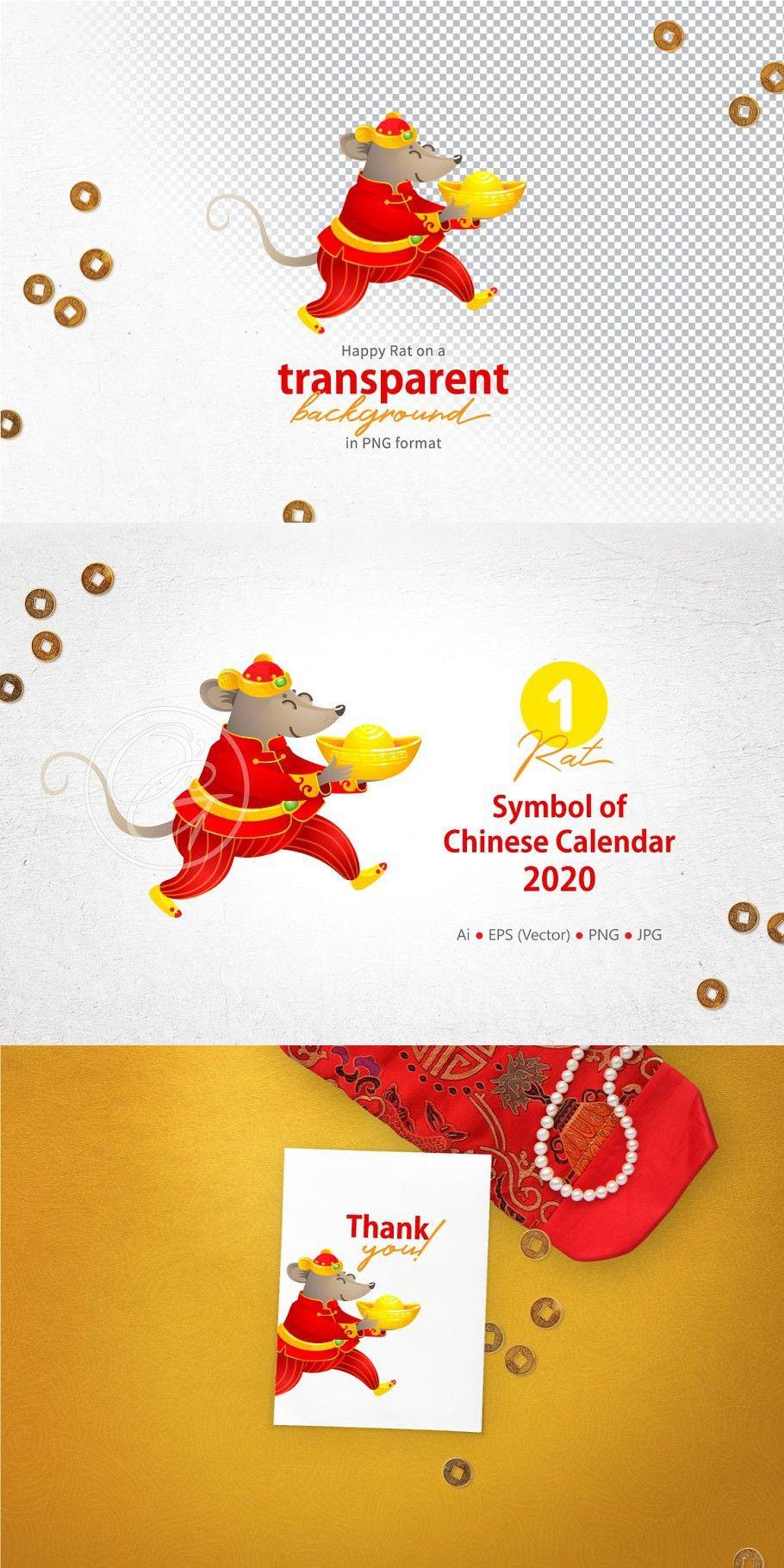 1. Rat. Symbol Chinese Calendar 2020 in 2020 Chinese