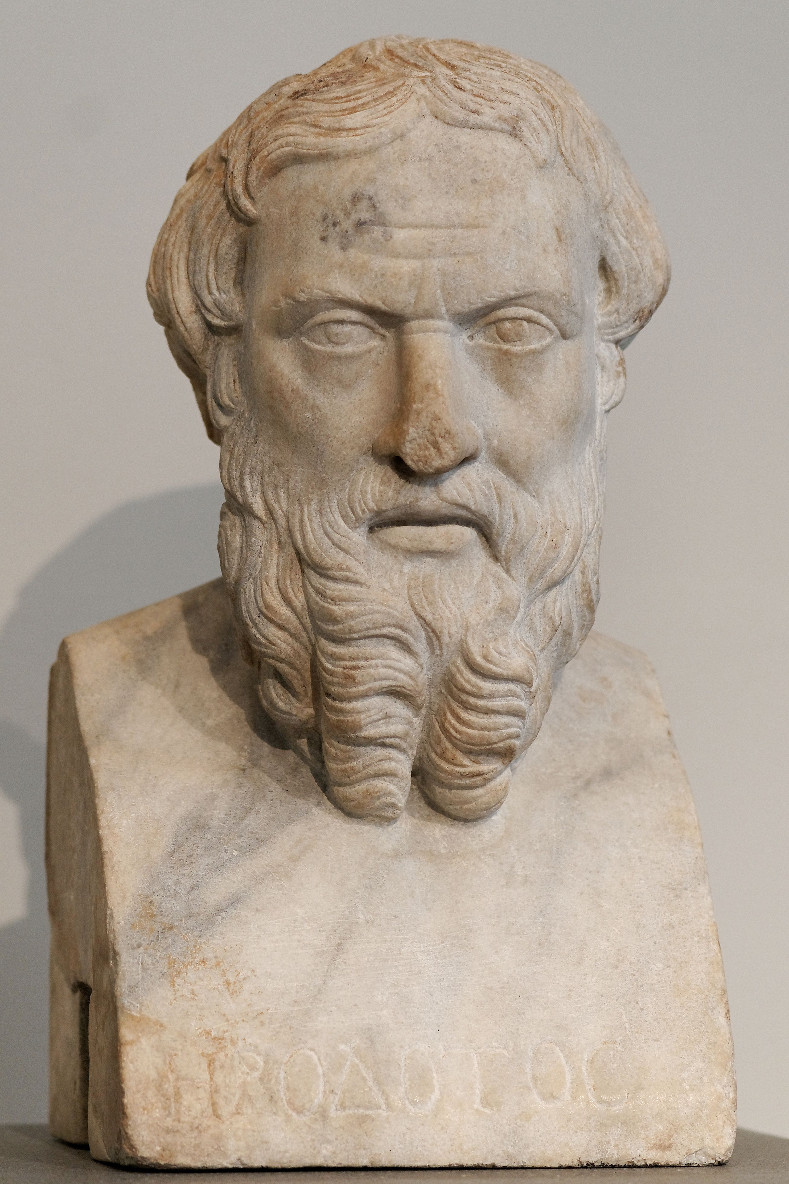 Herodotus was a greek historian who was born in halicarnassus in the herodotus was a greek historian who was born in halicarnassus in the persian empire and lived in the fifth century bc a contemporary of socrates fandeluxe Image collections