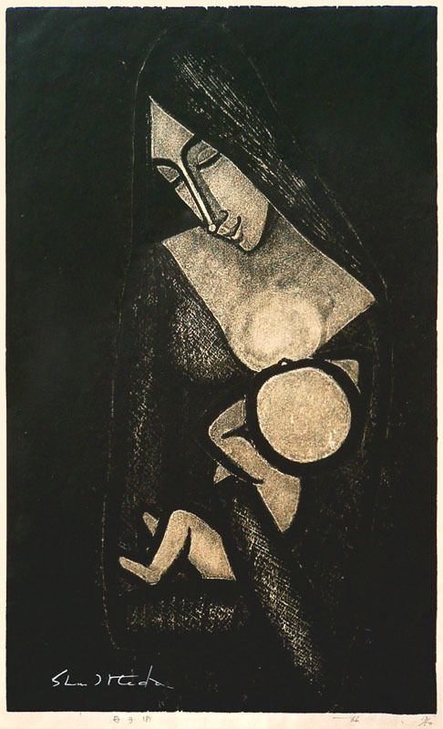 Mother and Child (No. 8) by Shuzo Ikeda, woodcut