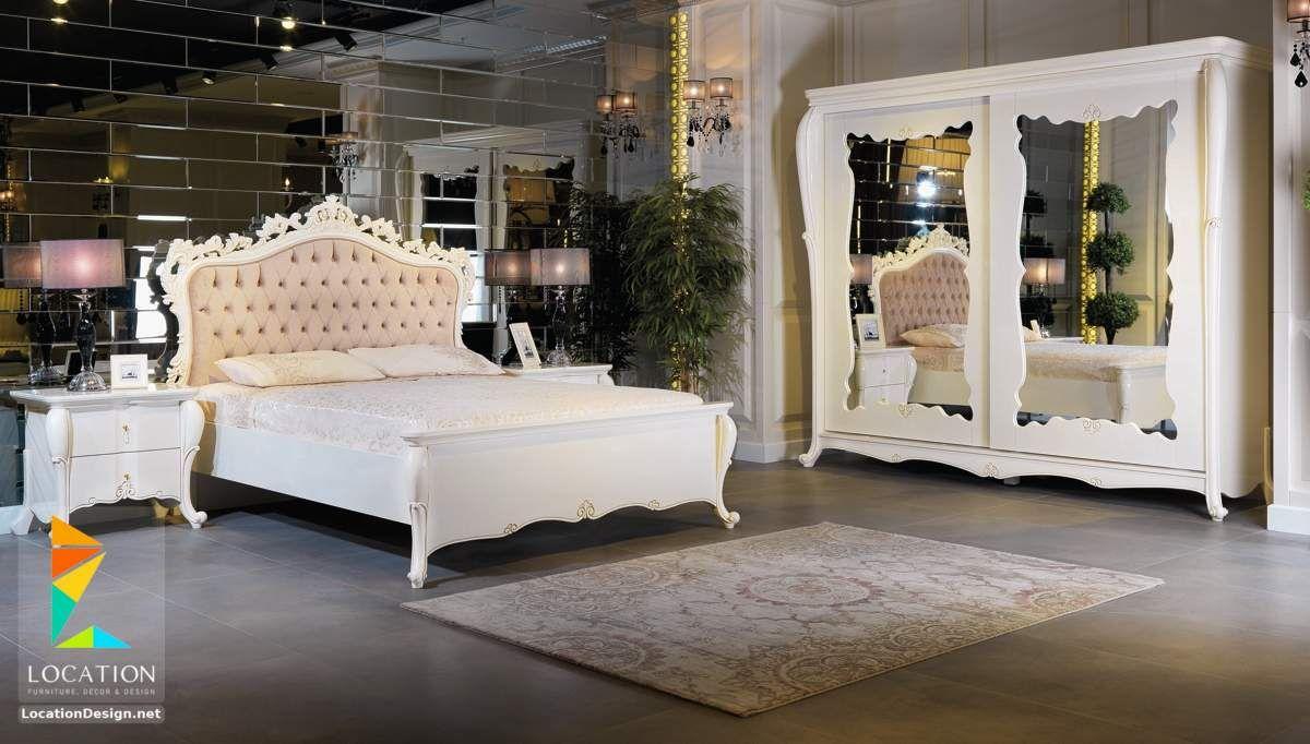 كتالوج صور غرف نوم كاملة بالدولاب والتسريحه 2019 2020 لوكشين ديزين نت Classic Bedroom Furniture Classic Bedroom Furniture
