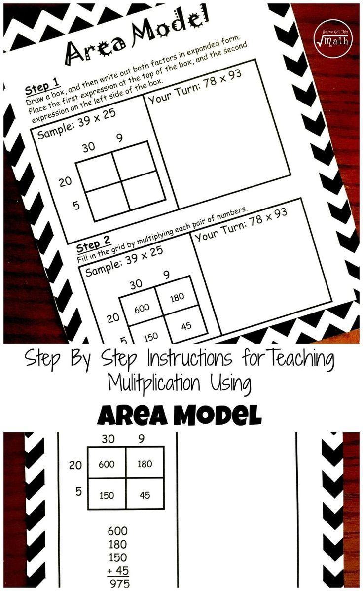 How to Teach Multiplication Using Area Model (Free Printable)   Teaching  multiplication [ 1199 x 736 Pixel ]