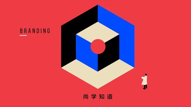 Ted X Tianhe 2014 Road To Different Animazione 3d Animazione Grafici