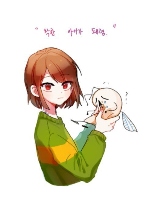 Undertale Chara | 1000+ images about Chara and Frisk [ Undertale