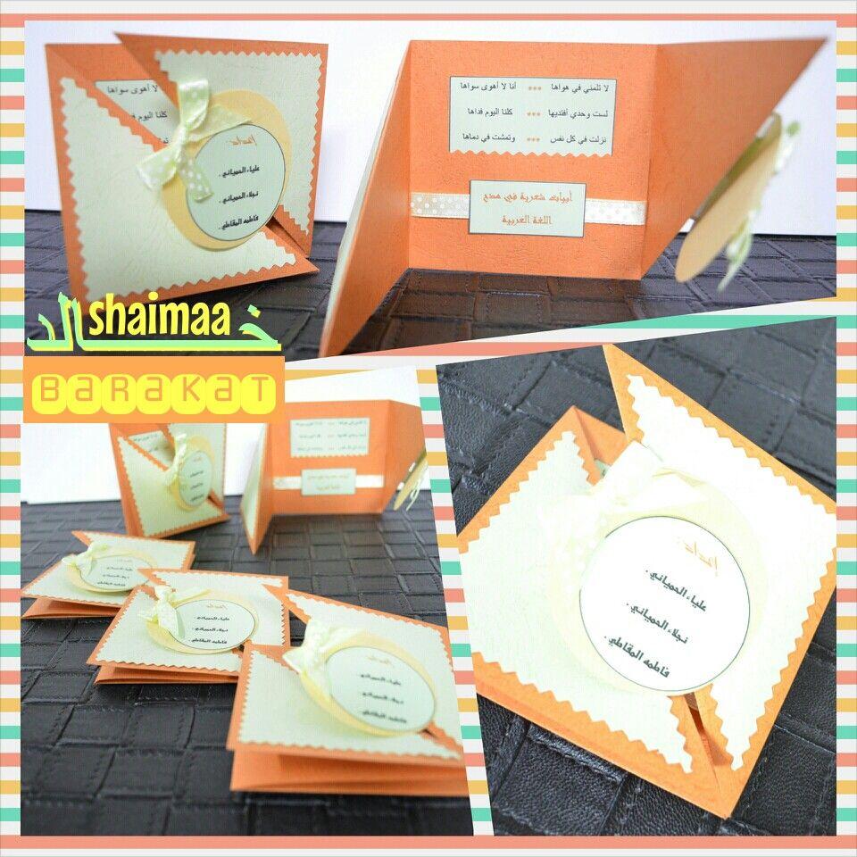 لا تجلس وتنتظر الفرص قم و أصنعها بنفسك تصويري تصوير دعائي أعمال ورقية أعمالي أعمال أفكاري أفكار مطويات مطوياتي إبد Paper Flowers Paper Crafts Planner