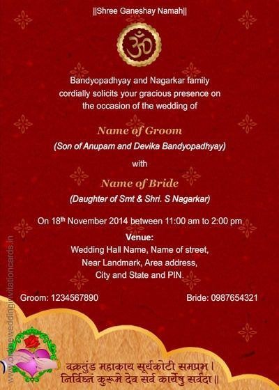printable indian wedding cards designs collections vector graphics pinterest invitation