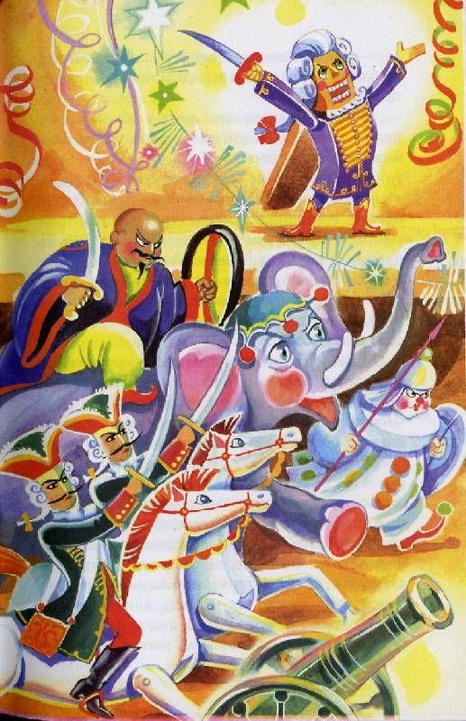 Иллюстрация 6 из 18 для Щелкунчик и мышиный король ...