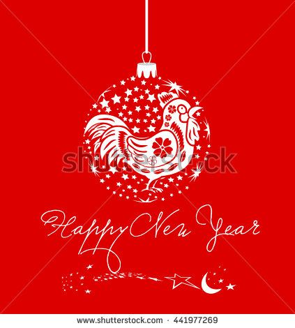 chinese new year greeting card with rooster happy chinese new year 2017 chinese new year