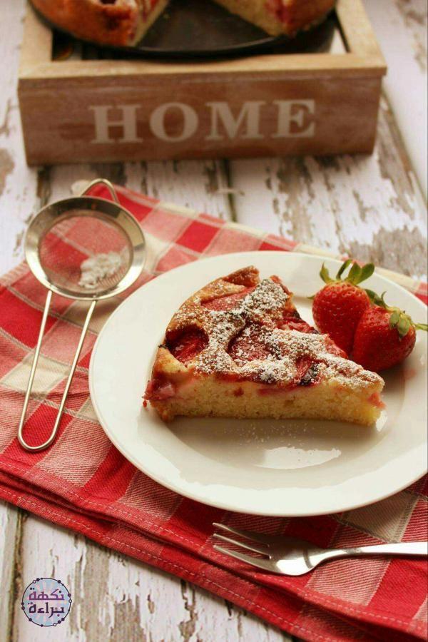 كيكة الفراولة Strawberry Cake Dessert Recipes Recipes Food