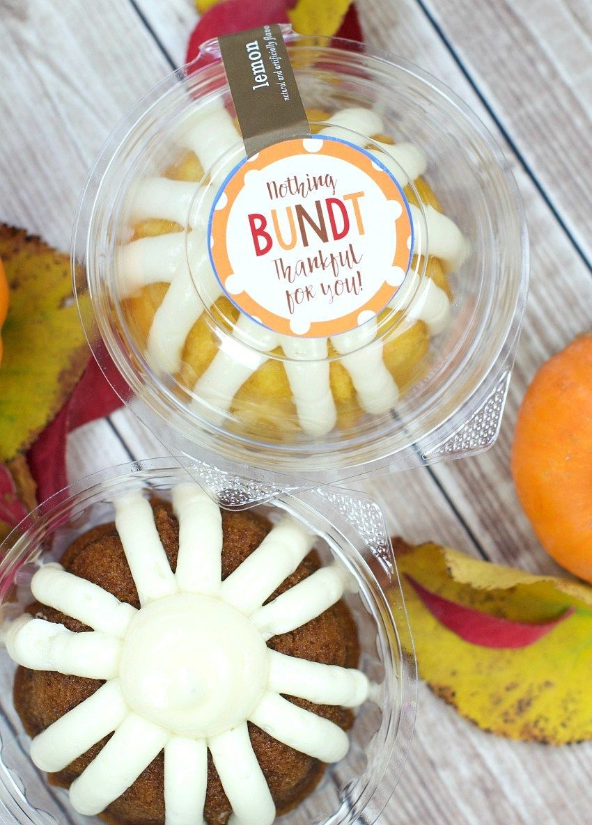 how many calories in a bundtlet from nothing bundt cakes