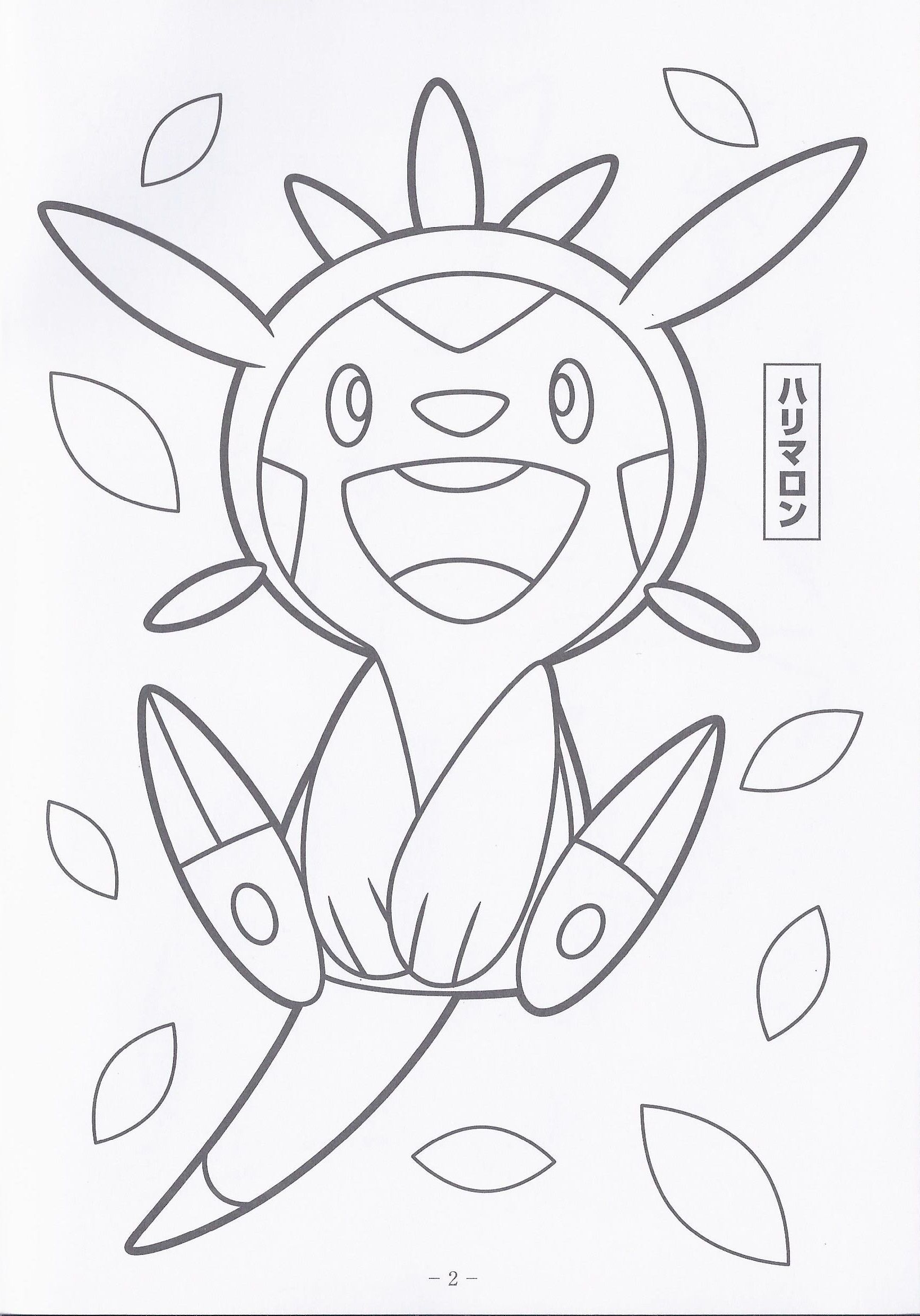 name harimaron color pokemon coloring u0026 b u0026w line art pages