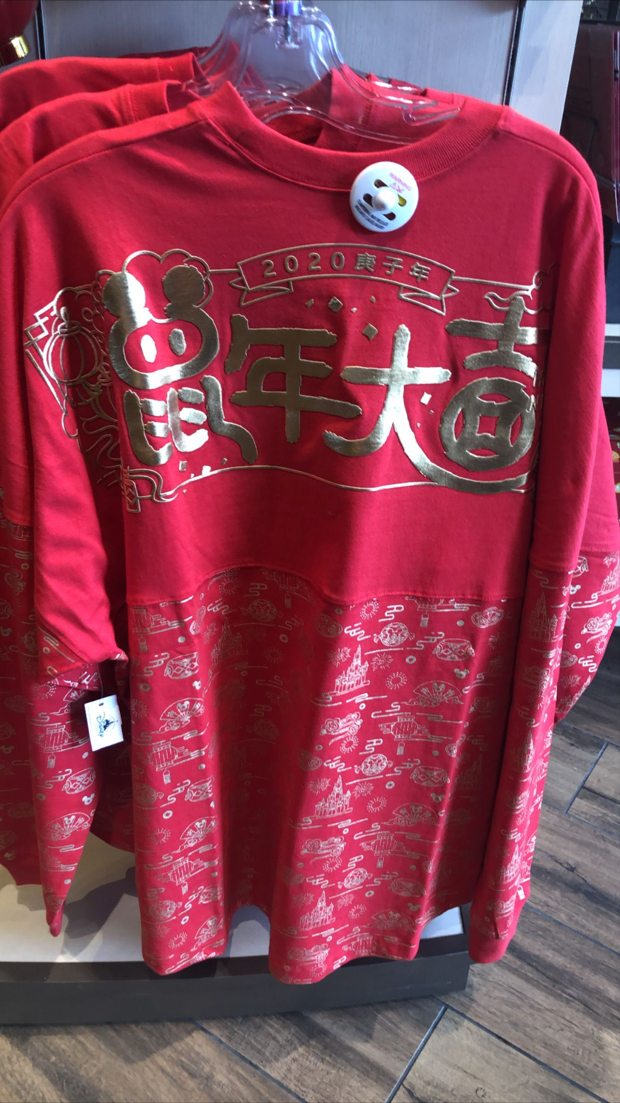 Disney Spirit Jersey For Chinese New Year In 2020 Spirit Jersey Chinese New Year 2020 Walt Disney World