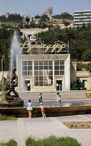 Baku Funikuler Starye Fotografii Puteshestviya Gorod