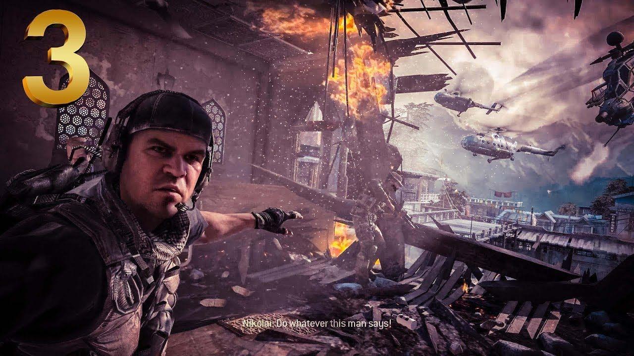 Persona Non Grata Call Of Duty Modern Warfare 3 Call Of Duty Modern Warfare Warfare