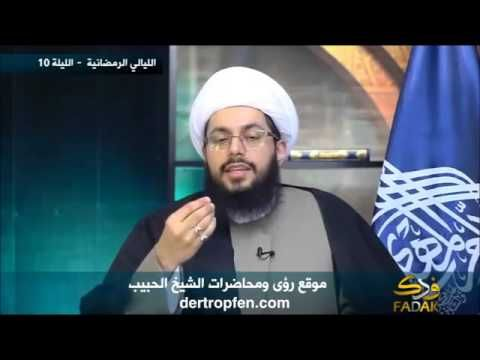 حوار الشيخ ياسر الحبيب مع شيخ بكري من سوريا