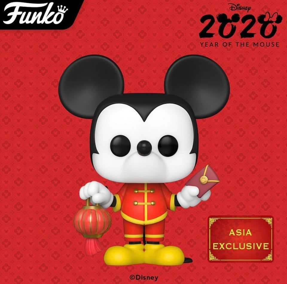 Chinese New Year Mickey Mouse Pop Coming 2020 Funkopop In 2020 Mickey Mouse Mickey Funko Pop Toys