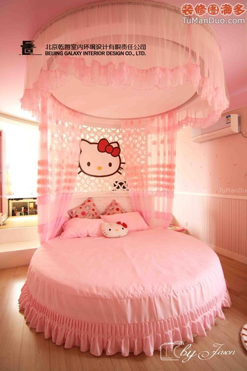 Adorable Hello Kitty Round Bed Hello Kitty Bed Hello
