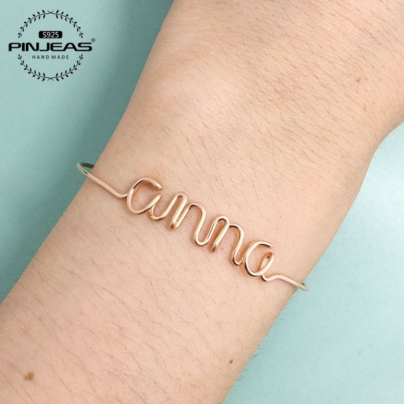 772aff169711a Custom Name Bracelet, Gold/Sterling/Copper handmade DIY Wire Wrap ...