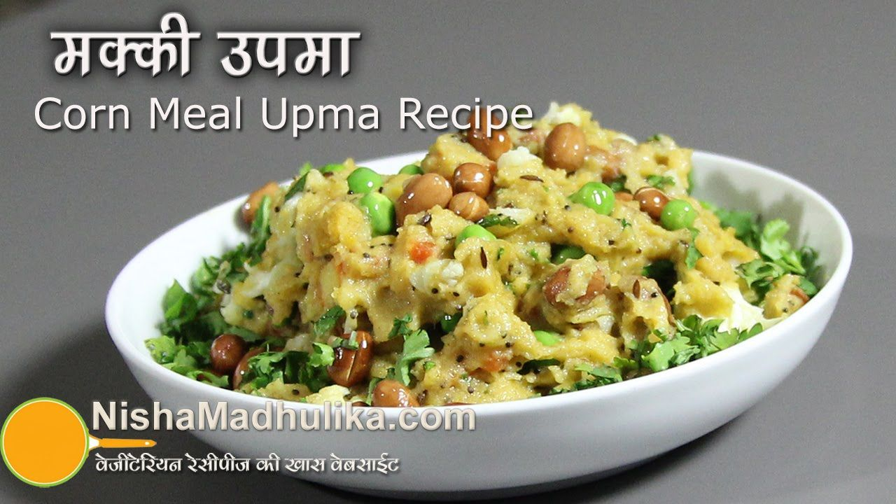 Corn meal upma recipe upma recipe maize flour cornmeal vegetable corn meal upma recipe upma recipe maize flour cornmeal vegetable upma upma recipenisha madhulikamealfoodmeals forumfinder