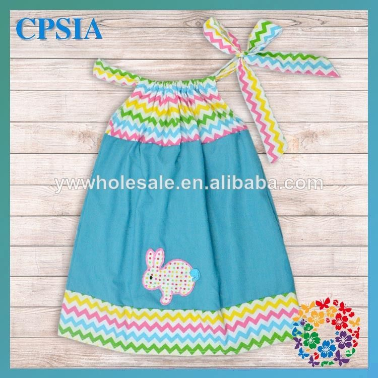 Vintage Baby Clothes Suppliers