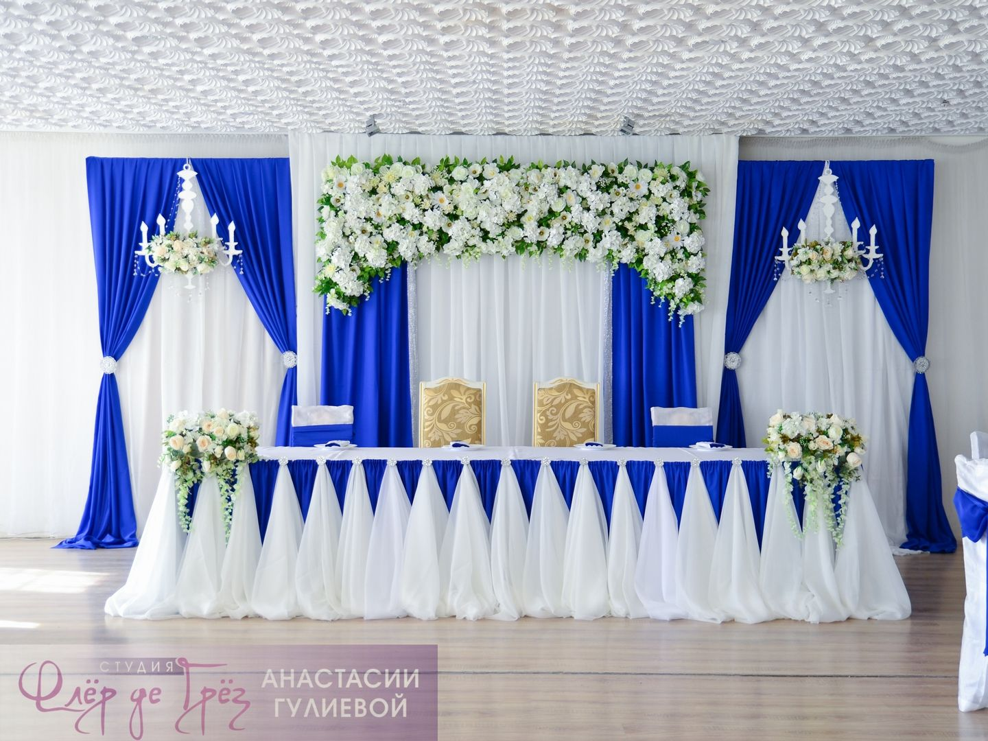 Pin by Biswasmanna on Flower backdrop | White wedding decorations, Wedding  stage decorations, Wedding decorations