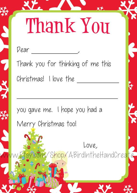 Kids Fill In The Blank Christmas Thank You Cards Children With Tree Gifts Theme Teacher Thank You Cards Thank You Cards From Kids Christmas Thank You