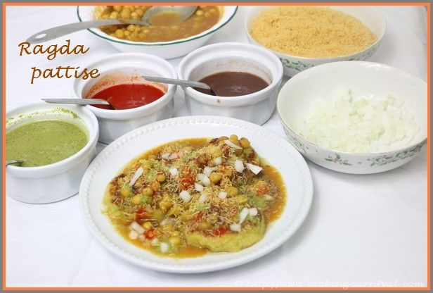 Ragda Patties is a popular Indian fast food or snack. This snack is usually served at fast food restaurants. This dish is a two part preparation, Ragda and Patties. Ragda is prepared by soaking white or yellow peas overnight in a pressure cooker. The patties are made from boiled mashed potatoes. It …