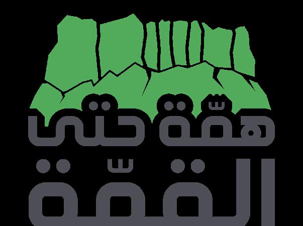 شعار وزخارف اليوم الوطني مفرغة Google Drive National Day Saudi Mario Characters Fictional Characters