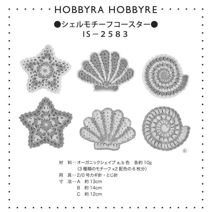 809b8091 This pattern uses Front Post and Back Post