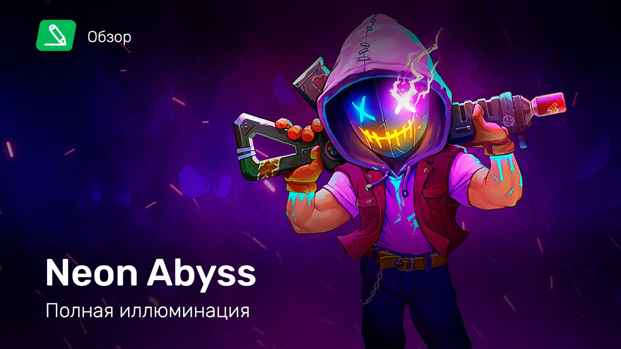 Neon abyss review in 2020 neon hades new gods