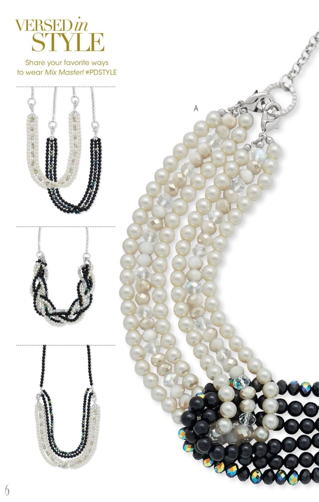 Premier designs jewelry 2015 - Mix Master Imitation Pearl Necklace From The 2015 Line