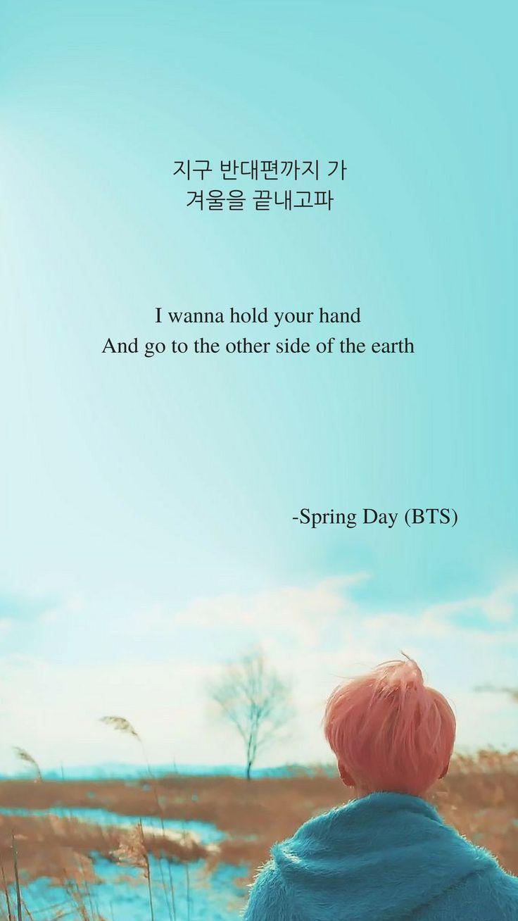 Frühlingstag von BTS Lyrics wallpaper.  #fruhlingstag #lyrics #wallpaper