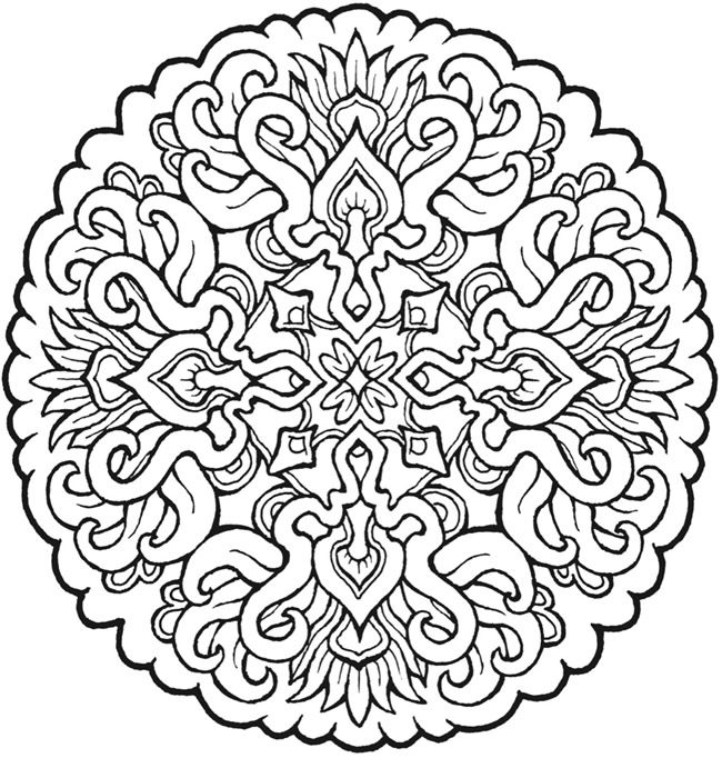 More Mystical Mandalas Coloring Pages Dover Publications Adult