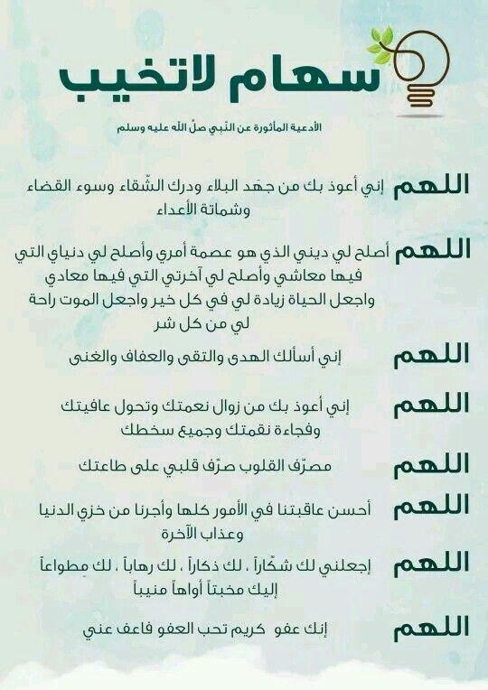 يارب Lul Islam Facts Islamic Phrases Quran Quotes