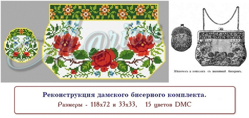 https://img-fotki.yandex.ru/get/16153/63527390.3b/0_ccd85_bb83b144_orig