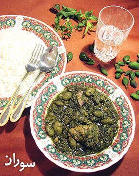 Khoresht Chaghale Badoom