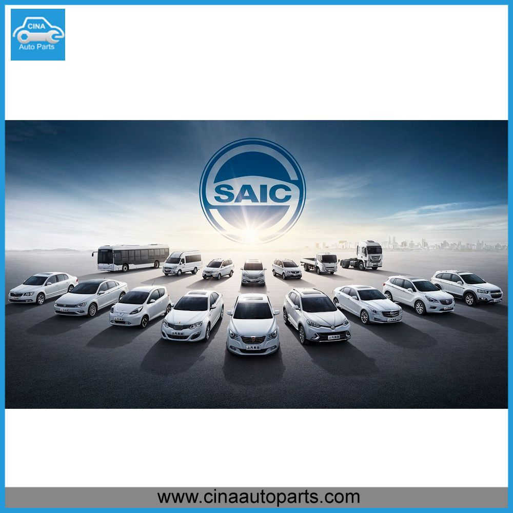 General Auto Parts >> Saic Motor Key Words Mg Rover Auto Parts By Internet Search