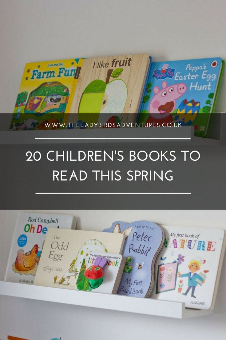 22 childrens books to read this spring book reviews