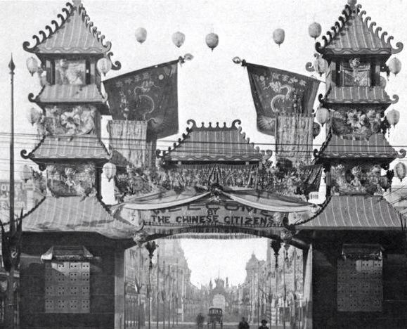 Chiness arch in Melbourne.  Built to celebrate Federation in 1901 and to welcome…