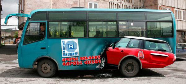 Original forma de anunciar una compañía de seguros