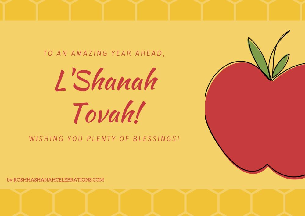 Shanah Tovah Images L Shanah Tovah In Hebrew Free Download Happy Rosh Hashanah 2020 In 2020 Happy Rosh Hashanah Rosh Hashanah Cards Rosh Hashanah